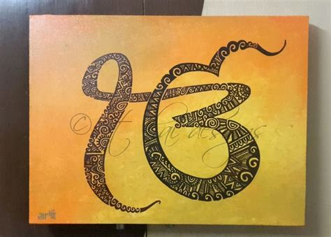 onkar tattoo designs calligraphic ik onkar symbol has been