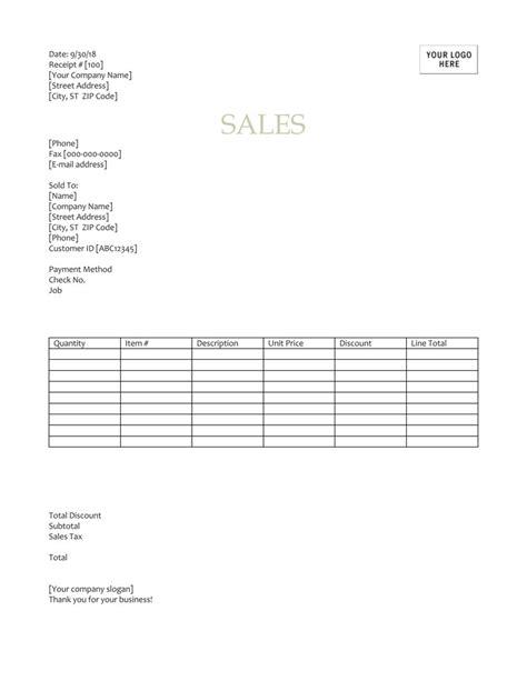 blank receipt template noshot info