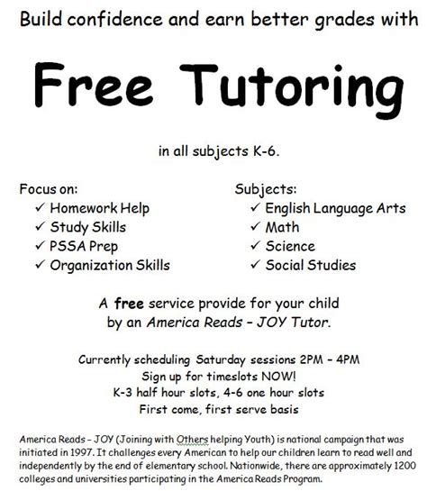 tutoring flyer template adventures in a semester of being an america reads tutor
