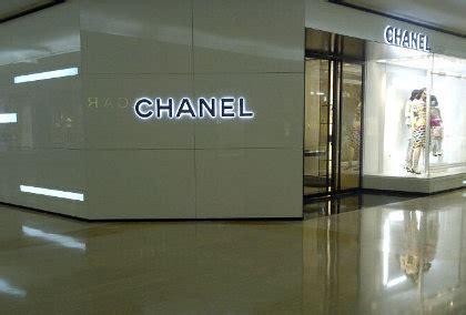 Harga Tas Gucci Di Plaza Indonesia chanel buka butik baru bernuansa modern minimalis di plaza