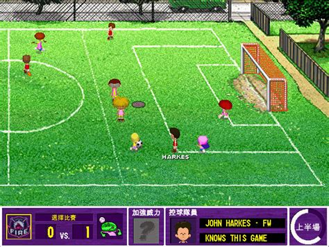 play backyard football backyard football 2002