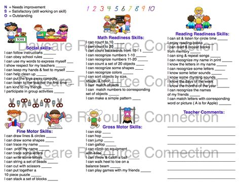 Daycare Report Card Template