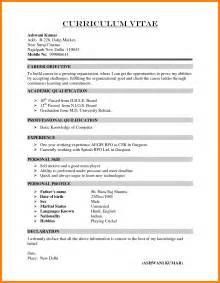 undergraduate student resume sle 4 curriculum vitae sle for 28 images 8 undergraduate