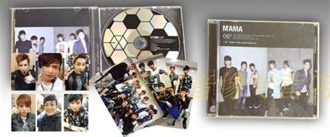 download mp3 exo album mama exo 1st mini album quot mama quot china edition k paradise