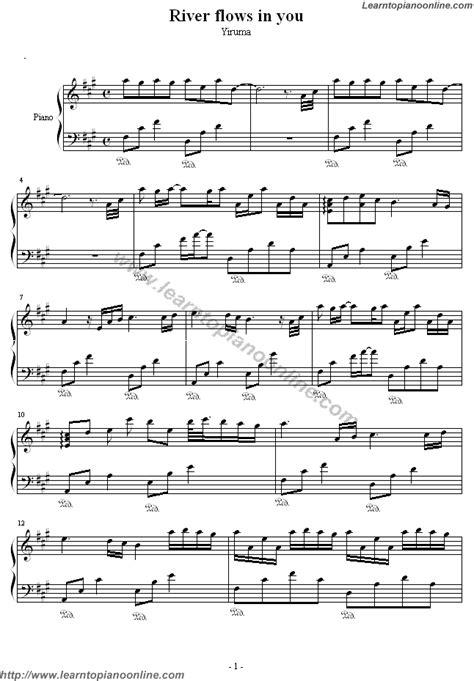 tutorial piano yiruma river flows in you yiruma river flows in you version2 free piano sheet