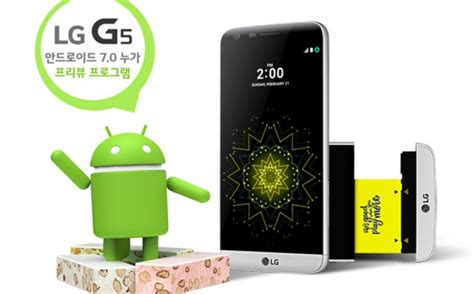 lg android update lg g5 android n update coming in mid november the chipped