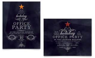 office holiday party poster template design