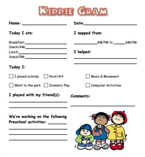 daycare infant daily report template 1000 images about ps learning daily communication logs