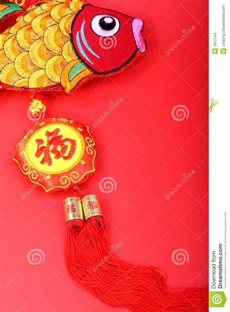 new year decoration fish new year decorations stock images image 7612144