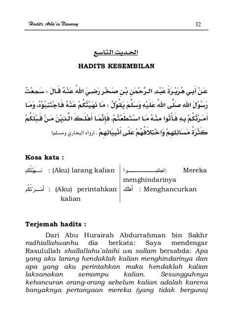 40 Terjemah Hadits Arbain Nawawy terjemahan hadits arba in an nawawiyah