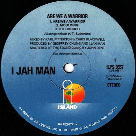 label design guide cvinyl com label variations island records