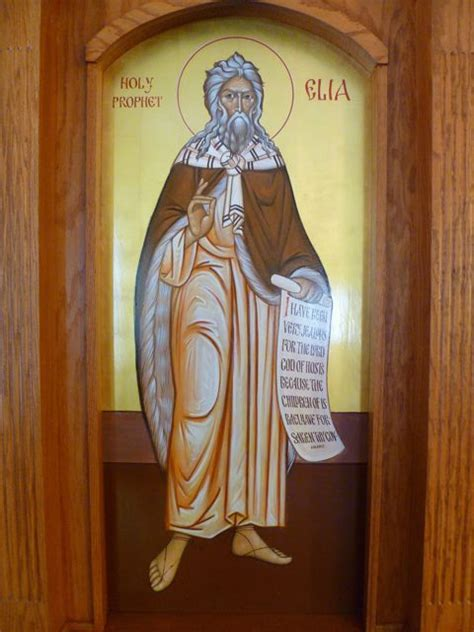 holy solitude lenten reflections with saints hermits prophets and rebels books about st elia the prophet st elia the prophet orthodox