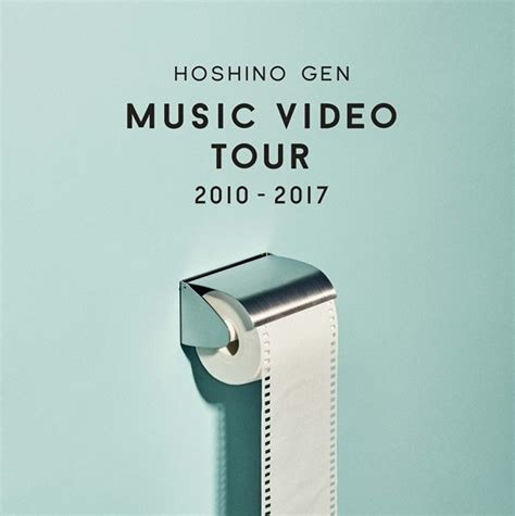 gen hoshino download gen hoshino hoshino gen music video tour 2010 2017