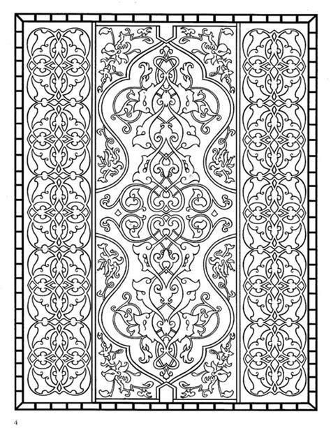 islamic arabesque coloring pages 188 best panolar images on pinterest arabesque tile art