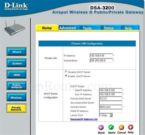 dlink dsa  screenshot private network configuration
