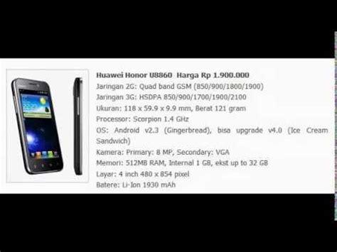 Handphone Huawei 1 Jutaan harga handphone huawei android