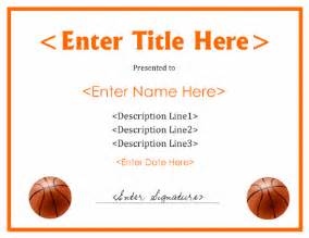basketball certificate template free basketball certificate template