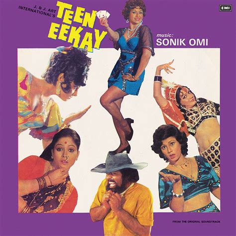 sonik omi songs music from the third floor