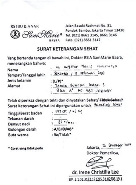 contoh surat keterangan berbadan sehat dari dokter brankas arsip