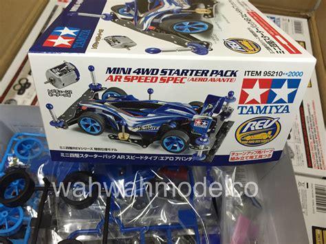 Tamiya Starter Pack Ma Power Spec tamiya mini 4wd starter pack ar speed spec aero avante