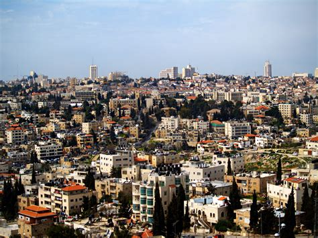 photos today file jerusalem vista jpg