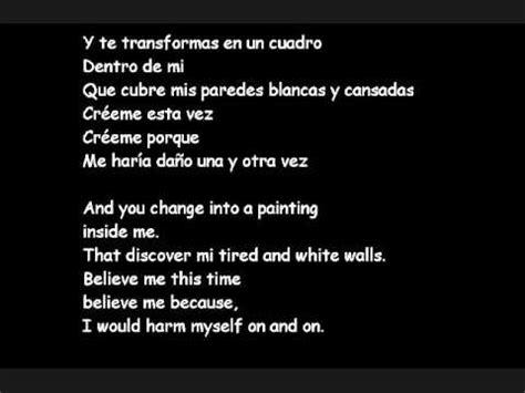 y lyrics viveme pausini and lyrics