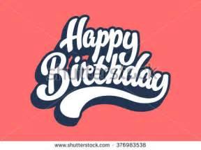 Happy Birthday Lettering Text Stock Vector 386643007