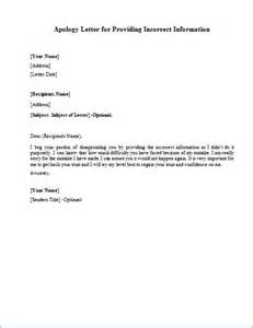Business Apology Letter For Wrong Order apology letter for customer services writeletter2 com