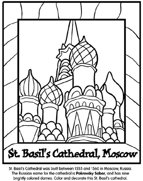 St. Basil's Cathedral, Moscow Coloring Page   crayola.com
