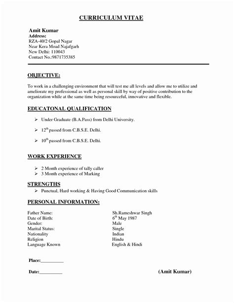 resume format date of birth 28 images 10000 cv and