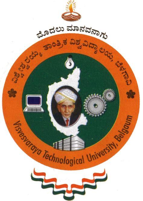 Visvesvaraya Technological Mba by News 2 Time Vtu Results 3rd Semester 2011