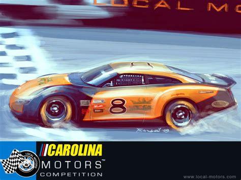 boston motors design competition car body design carolina motors competition car body design