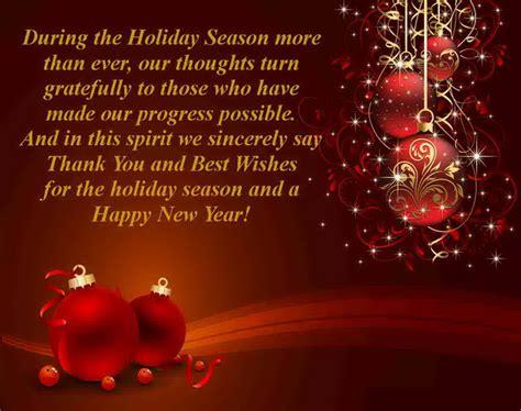 merry christmas  messages sayingimagescom