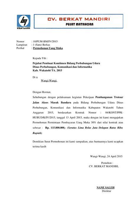 permohonan uang muka cv tombino perkasa 2011 doc documents