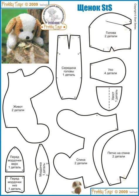 printable animal toys 108 best images about plushies patterns on pinterest