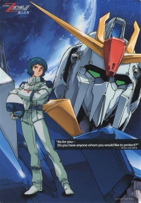 Kaos Gundam Mobile Suit 54 mobile suit zeta gundam anime amino