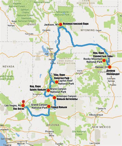 map las vegas denver персональный гид по сша и канаде тур из денвера в лас