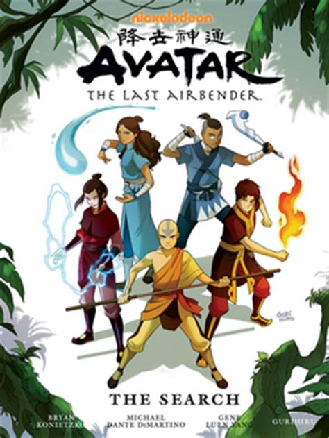 avatar the last airbender and south library edition the search avatar wiki fandom powered by wikia