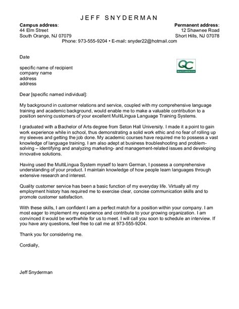 cover letter for customer service representative jvwithmenow com