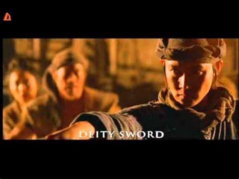 Watch Seven Swords 2005 Full Movie Seven Swords 2005 Trailer Youtube