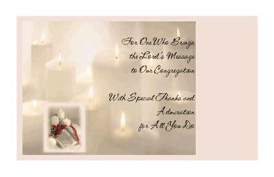 printable pastor anniversary cards for pastor greeting card christmas printable card