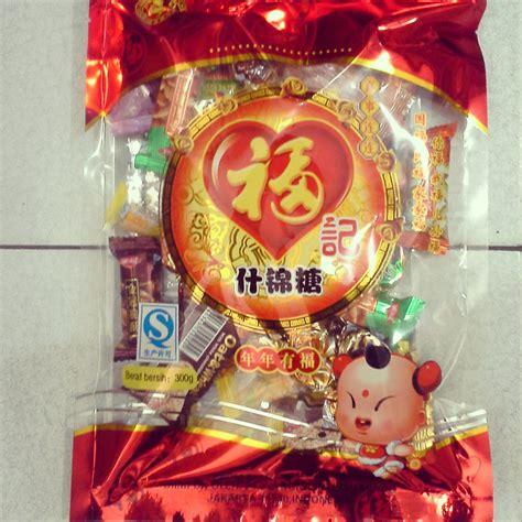 Dus 12x25 Imlek Dus Kue Packaging Kue warna merah emas pada jajanan khas imlek asia baru packaging
