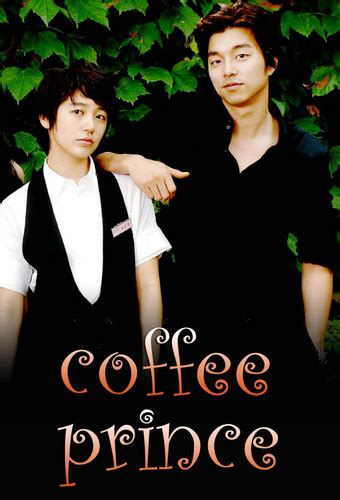 Cp Family Gong the 1st shop of coffee prince images poster hd wallpaper