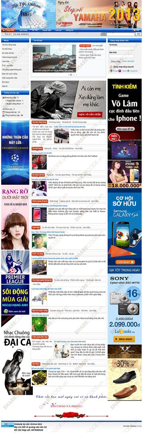 download layout web tin tuc full code web tin tức tổng hợp nukeviet mysql b 225 o c 225 o