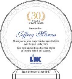 Service Award Letter Wording 30 Years Of Service Award Wording 002 4 Wording Ideas Diy Awards