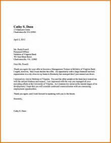 7 decline a job offer sample job bid template