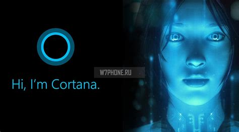 cortana can you show me a picture of yourself please cortana can i see your face newhairstylesformen2014 com
