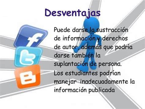 imagenes ventajas de las redes sociales ventajas y desventajas de laa redes sociales