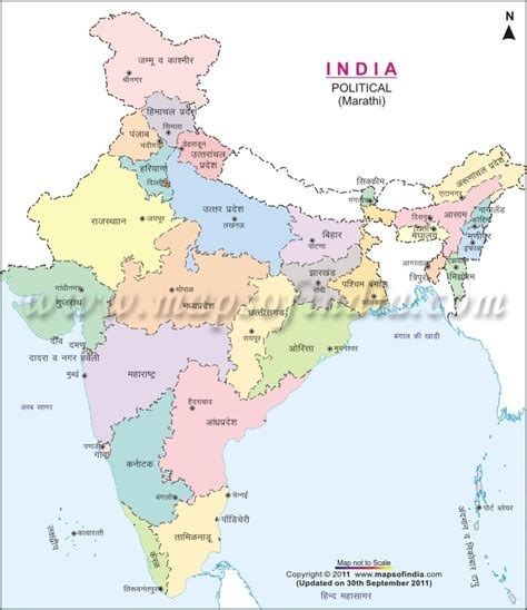 world map image in marathi 25 best ideas about india map on map of india