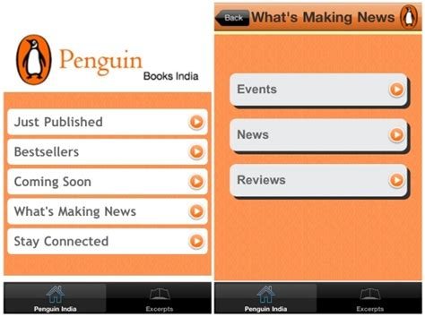 the that shook india publisher penguin books india books penguin books india launches iphone and nokia apps
